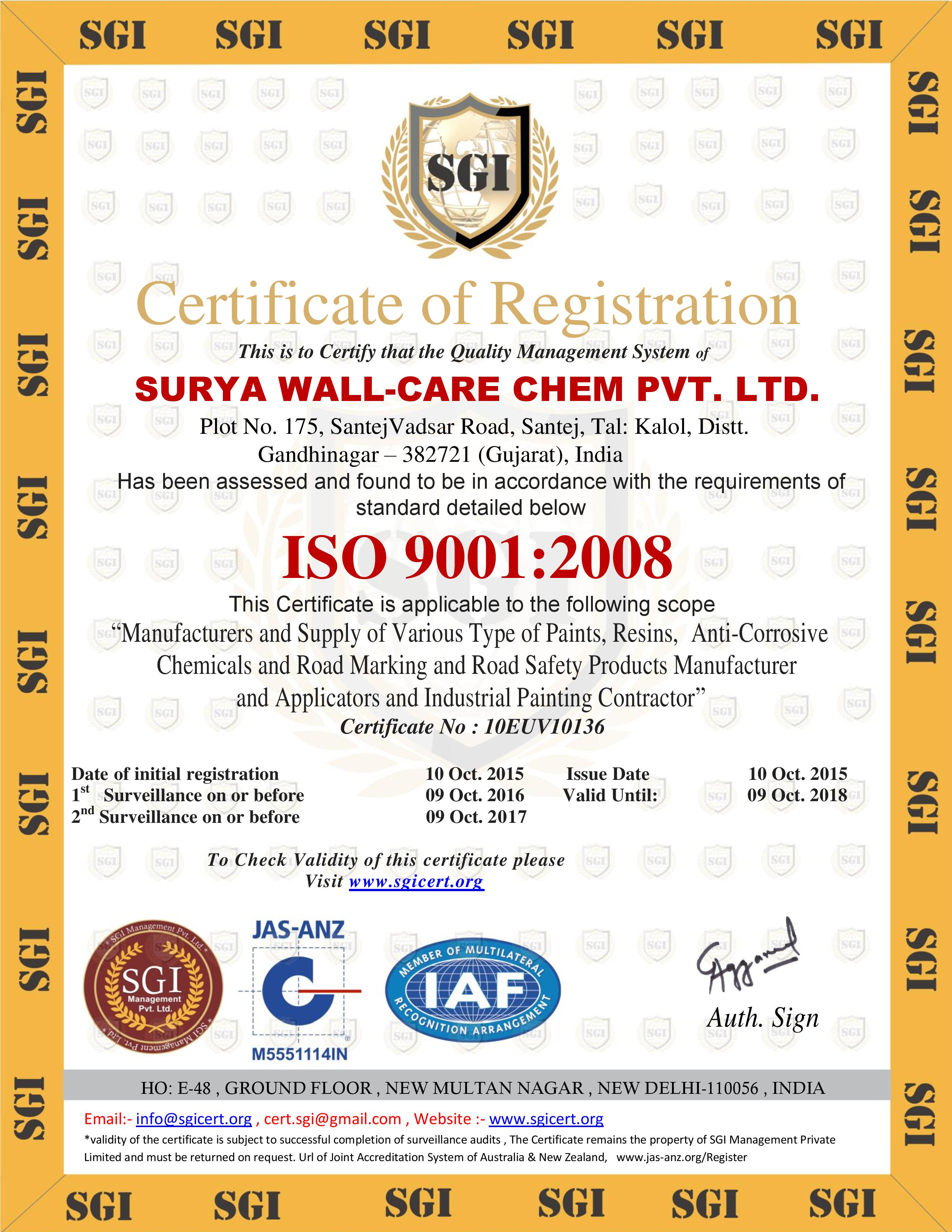About Quality of Surya Wall Care Products